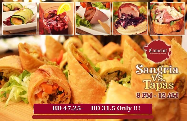 Food World Adliya Menu