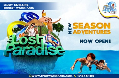 Grand paradise water park coupons
