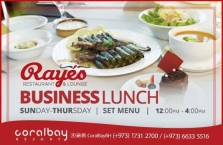 1512285379business_lunch_coral_bay_manama_bahrain.jpg