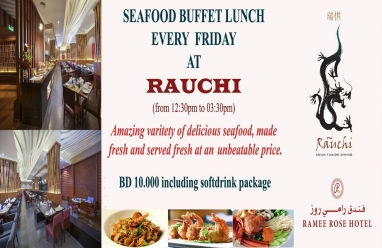 40 discount seafood friday brunch rauchi ramee rose hotel for Aura thai fusion cuisine