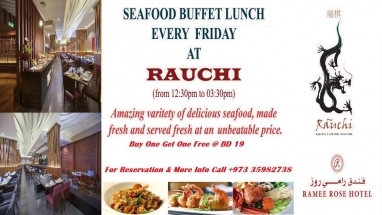 50 discount seafood friday brunch for two at rauchi ramee for Aura thai fusion cuisine