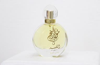 1492680206tawareek_f_arabic_perfumes_bahrain.jpg