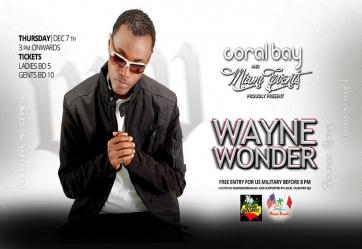 1510753427wayne_wonder_coral_bay_manama_bahrain_copy.jpg