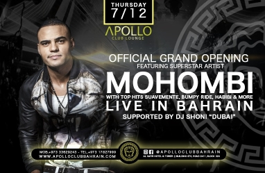 1511969685apollo_club_mohombi_tnb_juffair_bahrain.jpg