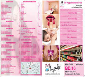 1516022853malachi_beauty_salon_zinj_bahrain.png