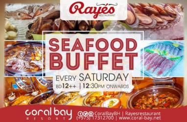 1518703302fish_buffet_coral_bay_manama_bahrain.jpg