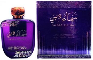 1521374849sama_dubai_100_ml_perfume_bahrain.jpg