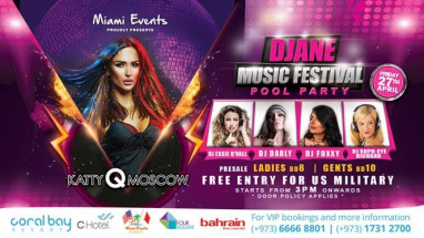1523702998djkane_pool_party_bahrain_music_festival.jpg