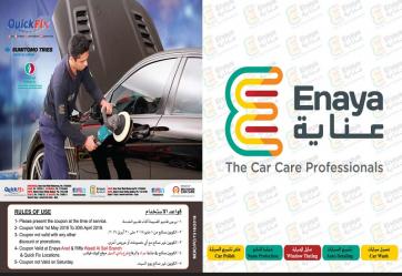 1526131805enaya_car_wash_bahrain_32.jpg