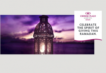 1526368644crown_plaza_bahrain_ramadan.jpg