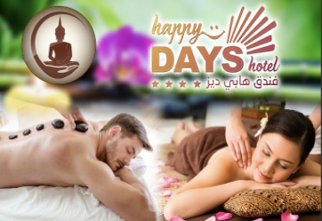 1529478124mind_body_spa_days_hotel_hoora_bahrain_13.jpg