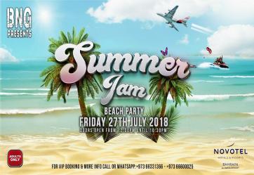 1531142839bng_summer_pack_novotel_bahrain.jpg