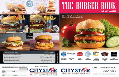 1536587965burger_book_bluburger_grille_blufeild_bahrain.jpg