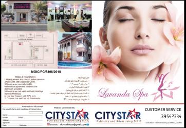 1537108852lavanda_spa_isa_town_bahrain_36.jpg