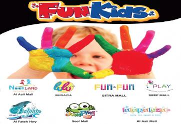 1541426116fun_kids_dolphin_park_play_noorland_bahrain_edited_800_2.jpg