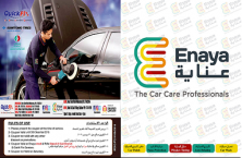 1544362640enaya_car_wash_bin_hindi_bahrain_800.png