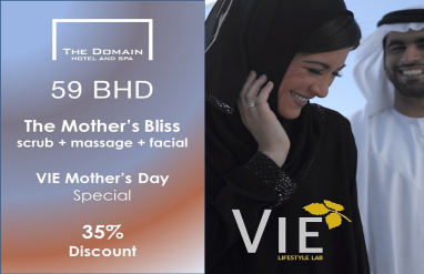 1521709108mother_s_day_domain_hotel_bahrain.jpg