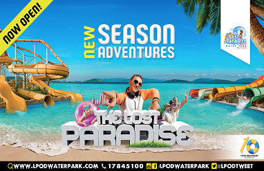 15237837641490984551lost_paradise_daily_pass_tickets.png