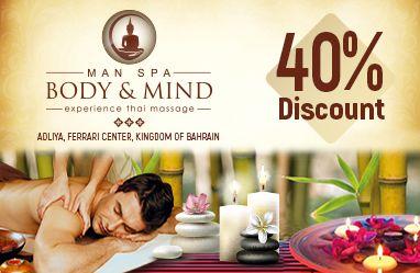 1524047844ferrari_center_body_mind_spa_center_adliya_bahrain2.jpeg