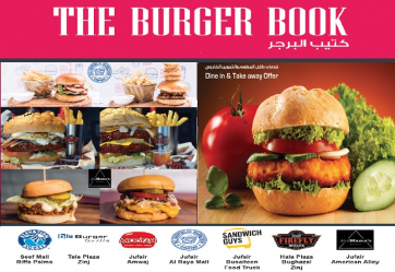 1541681511burger_book_bluburger_grille_blufeild_bahrain_13_800.jpg