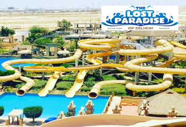 1554888346lost_paradise_lpod_waterpark_bahrain800.jpg