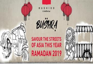 1555253561bushido_iftar_ghabga_bahrain_ramadan_800.jpg