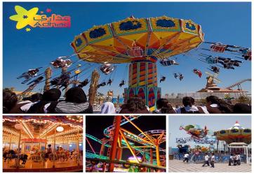 1555420093adhari_park_tubli_bahrain_rides800_2.jpg