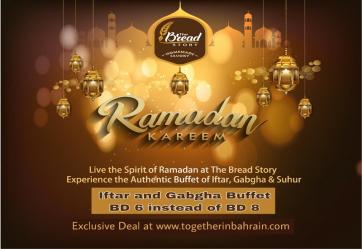 1556375578bread_story_restaurant_iftar_ramadan_bahrain_ghabga_800.jpg