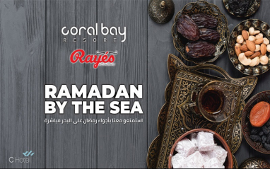 1556459138ramadan_rayes_coral_bay_iftar_ghaba_bahrain_2.jpg