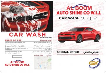 1556979878al_boom_-_car_wash_hamad_town_bahrain.jpg