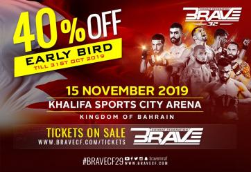 1572093353brave_combat_federation_khalifa_sports_arena_bahrain_2.jpg