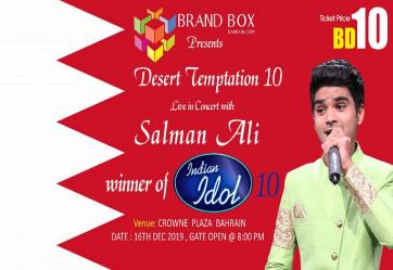 1573989798salman_ali_indian_idol_desert_tempatation_crown_plaza_bahrain-page-001800.jpg