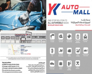 1598098674yk_almoyaed_car_wash_auto_mall_sep.jpg