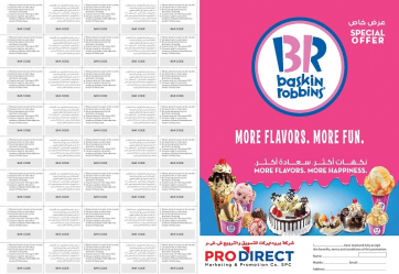 1600044337br_baskin_robbins_discount_offers_bahrain.jpg